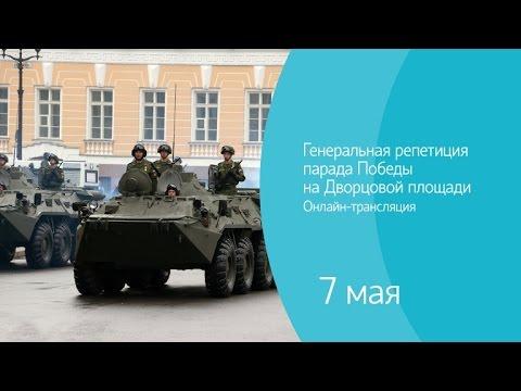 Парад Победы 9 мая 2017 года на Красной площади в Москве