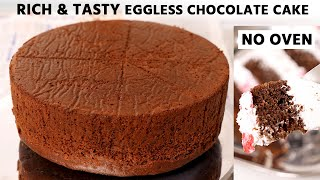 Rich &amp Tasty Chocolate Sponge Cake Recipe Eggless &amp No Oven - Cooker Cake - CookingShooking