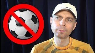 Я Не Люблю Футбол. Стендап. Мне кажется #5