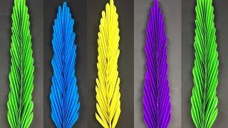 Paper Leaves Making |  Paper Leaf |Paper Crafts | Paper Leaves Making Step By Step