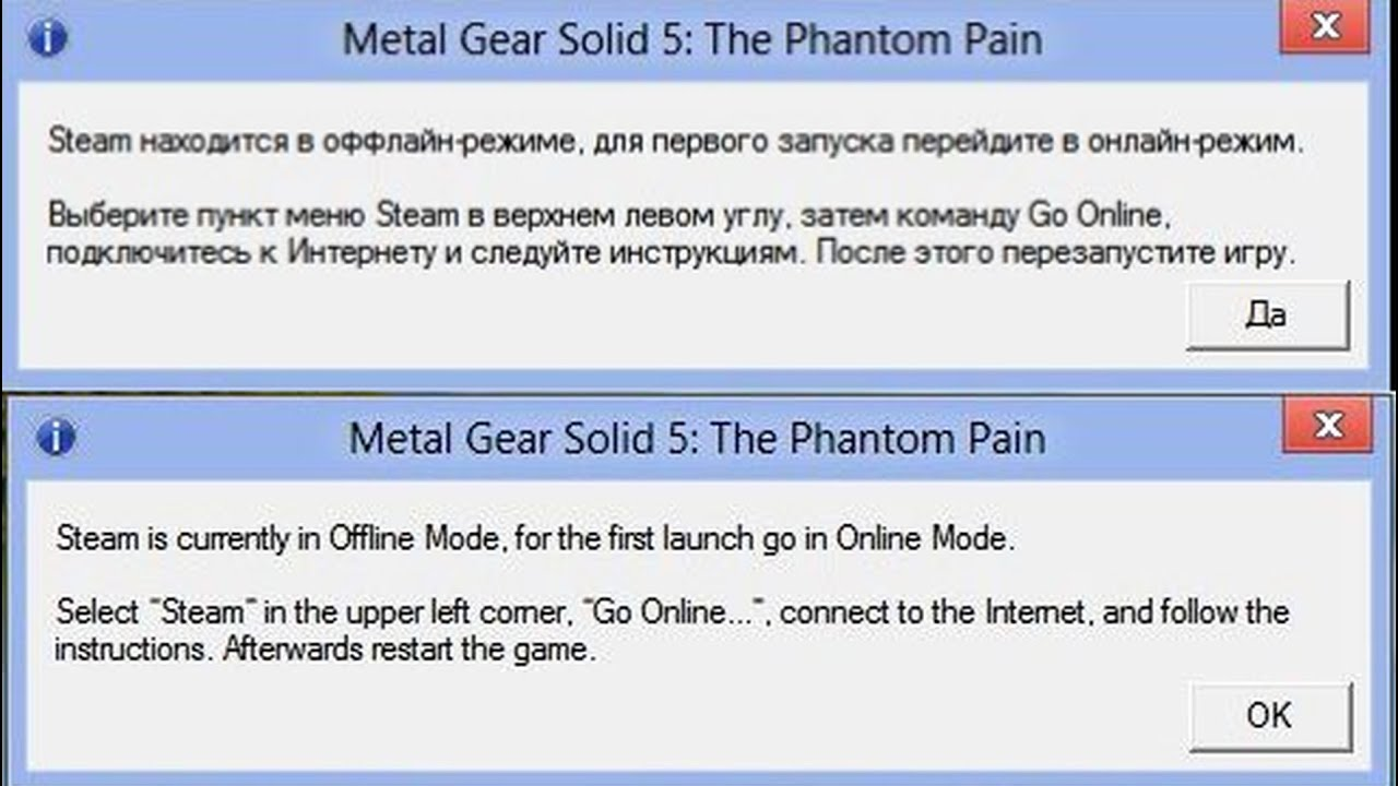 Metal Gear Solid 5 Steam offline
