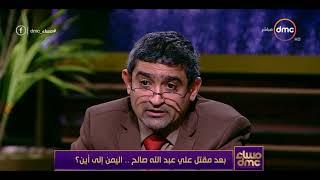 مساء dmc - السيد/ عصام شريم رئيس حزب المؤتمر بالحديدة: كثير من أبناء الراحل أسرتهم قوات الحوثيين