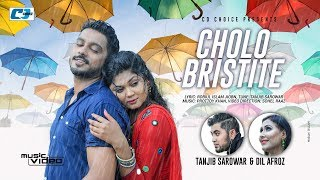 Cholo Bristy Te Tanjib Sarowar And Dil Afroz Mp3 Song Download