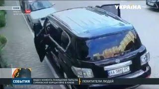 В Украине людей воруют просто на улице сред бела дня
