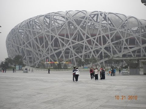 The Bird Nest Stadium in the Olympic Green Park in Beijing China