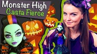 Casta Fierce (Каста Фирс) Monster High Обзор и Распаковка Halloween Review CFV34