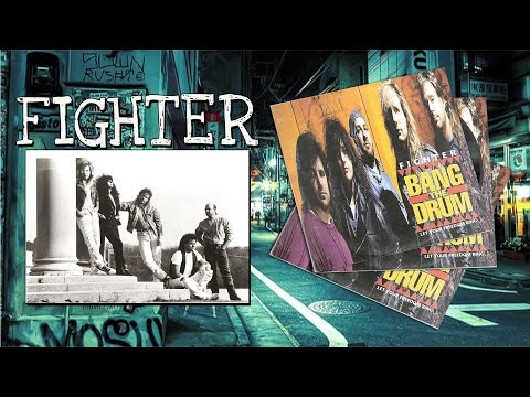 Fighter - 1991 - Bang the Drum [christian hard rock] Full Album
