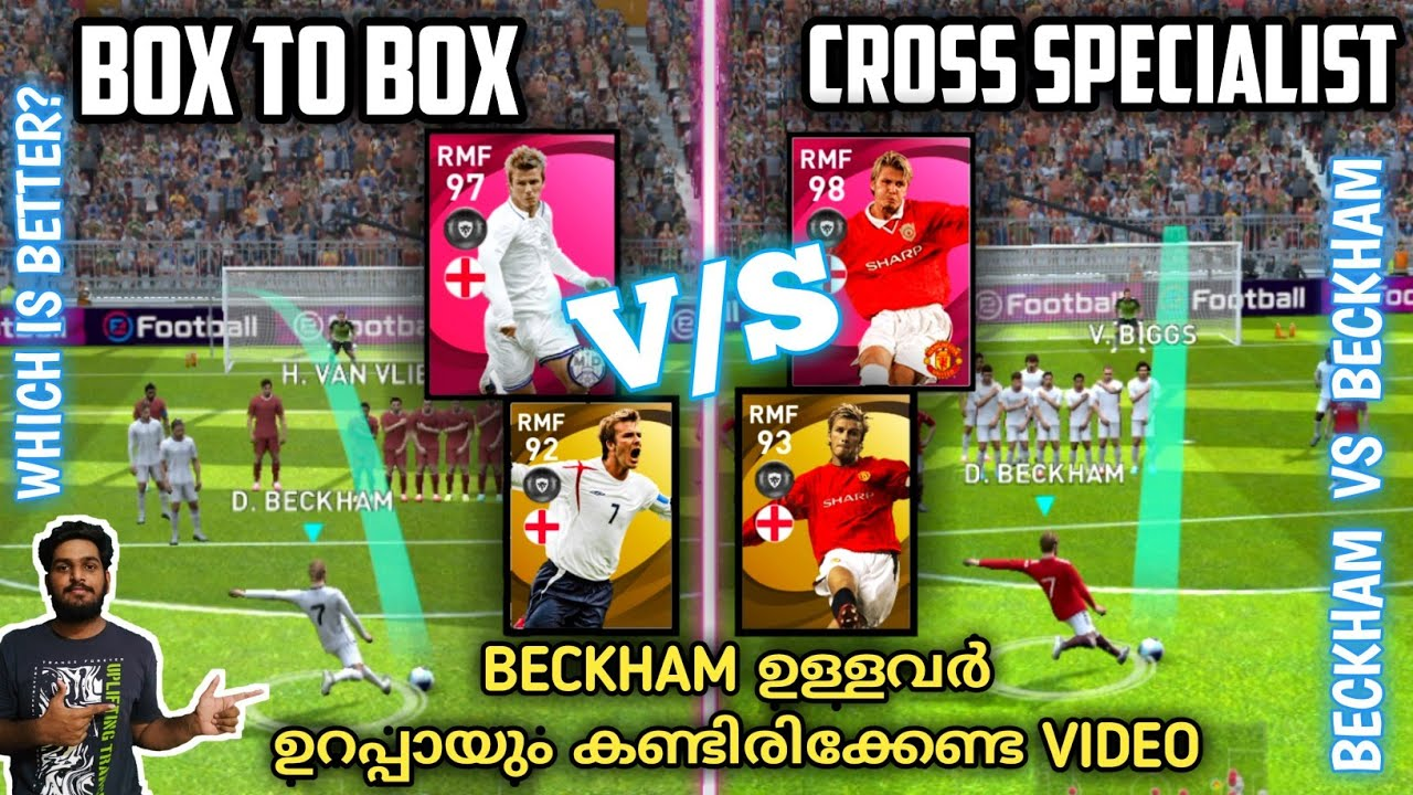 Download Box To Box Vs Cross Specialist D.BECKHAM | Who Is The Best | Which Beckham Is Good For Our Squad 21