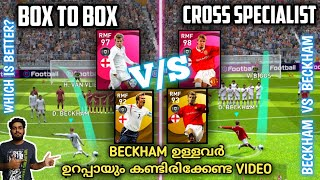 Box To Box Vs Cross Specialist D.BECKHAM | Who Is The Best | Which Beckham Is Good For Our Squad 21