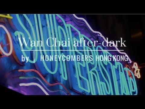 After-dark in Wan Chai, Hong Kong