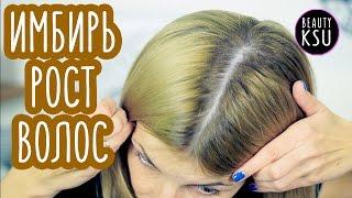 видео Сахар для волос: польза, удаление, маски и отзывы