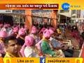 Beginning of Patidar Rally, Chariot of umiya maa arrived from umiyadham to unza | Zee24Kalak