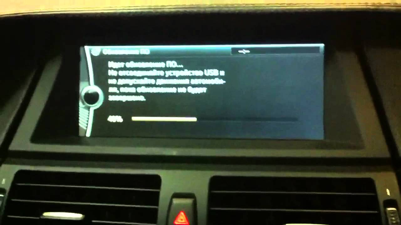 Bmw Software Update >> Bmw Software Update Youtube