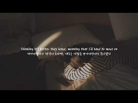 Alexandra Porat- Don't Watch Me Cry [가사해석/번역/자막]