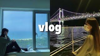 [vlog] 부산에서 …