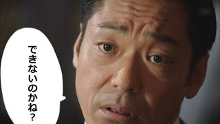 香川照之さんの顔芸、顔達者ですね。
