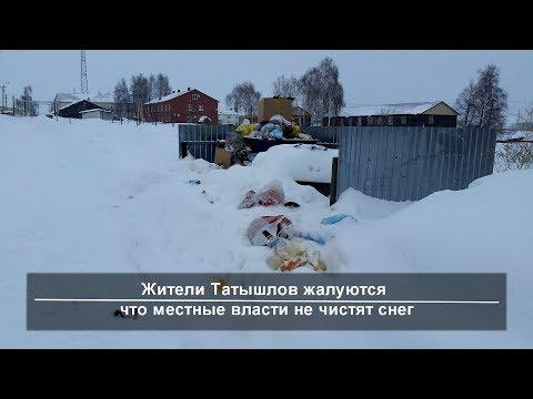 UTV. Новости севера Башкирии за 6 марта (Нефтекамск, Дюртюли, Янаул)