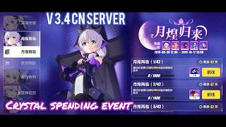 Download Honkai Impact 3 New Valkyrie Fuhua Server Sea 1 2
