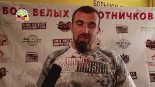 """Кастинг в бойцовское реалити-шоу """"Белые воротнички"""""""
