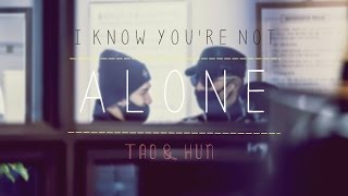 TaoHun - I Know You