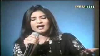 Fareeha Parvaiz  Gham-e-dil ko in aaNkhon se