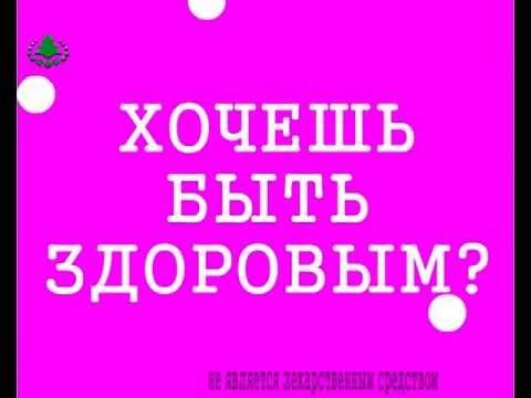 Коллоидное серебро купить в Москве / Казани