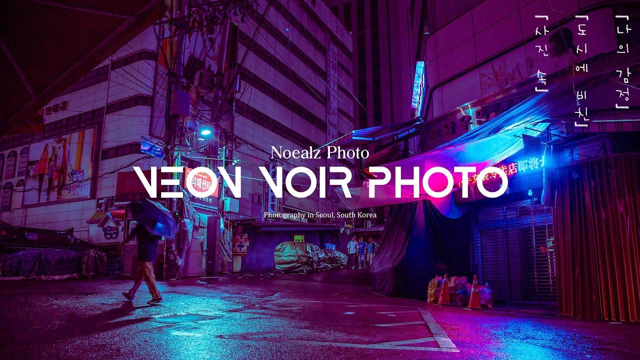 Neon Noir Cyberpunk Lightroom Tutorial Noealz Photo Youtube