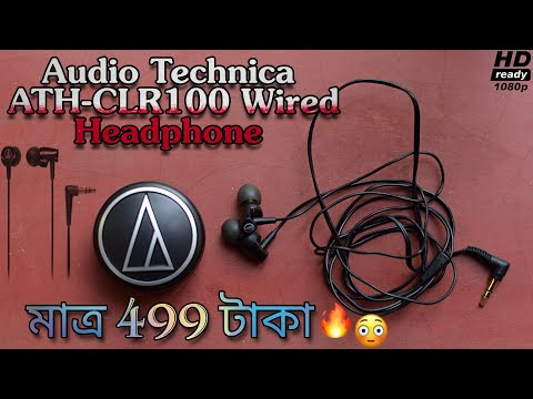 Audio Technica ATH CLR100 Wired Headphone Unbox & Overview 2019