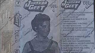 Bhool Ja Mere Dil Sholon Pe Aashiyana ((Digital Jhankar))