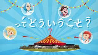 京都水族館の「イルカスタジアム」を舞台に、演劇を通じてパフォーマー...