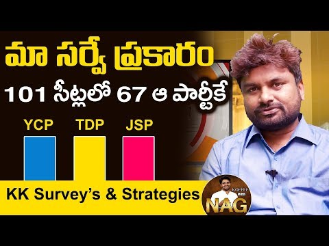 KK Survey Reports on 101 Constituencies   KK Surveys & Strategies 2019 Elections Survey   Mr Venkat