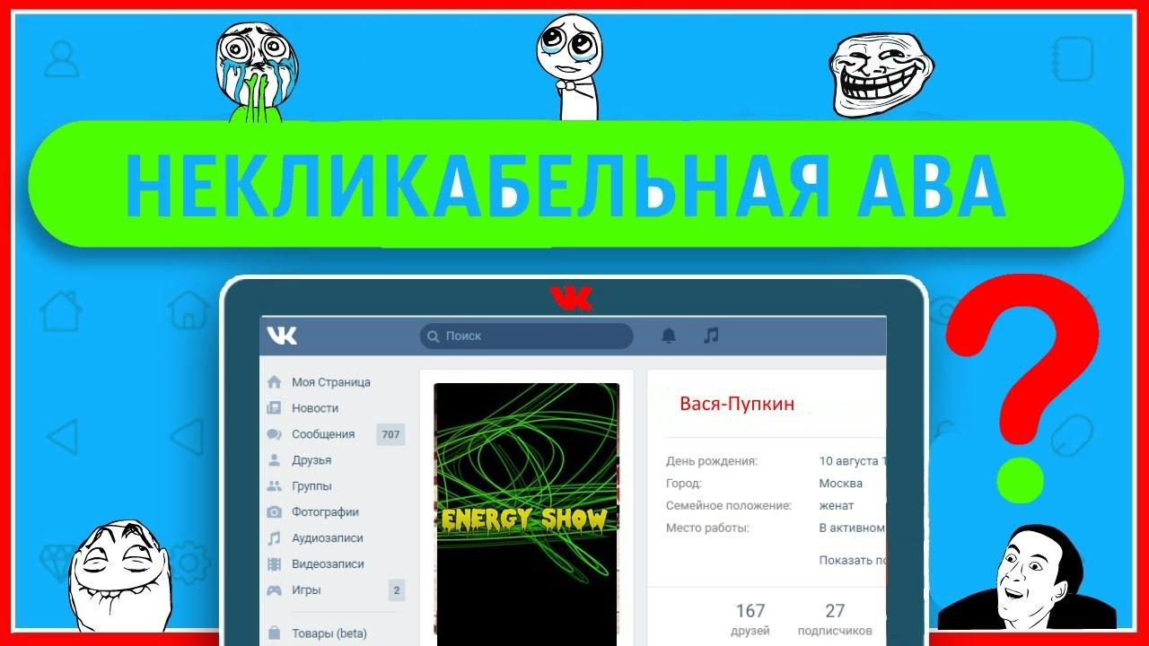 G Авто гифки ВКонтакте 56