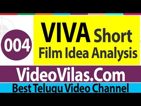 VIVA Short Film Idea Analysis - 004 - Short Filmmaking Course (Telugu) Travel Video