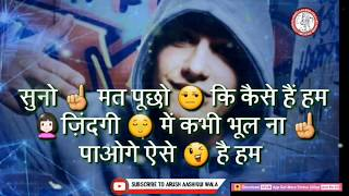 Baixar Attitude Status For Boys & Girls (Both)😎 | Always Single 🔥| WhatsApp Status 2018 💔