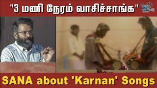 santhosh-narayanan-about-karnan-songs-making-dhanush-mari-selvaraj-thanu-hindu-talkies