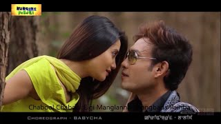 Manipuri Song | Machoi Machoi Eigi Waheina | Nungshi Feijei Official Song Release