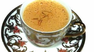 Kesar wali chai | Saffron Tea for winter / Special tea for winter/ kesar ilyich tea/Indian kesar tea