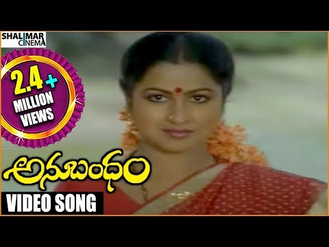 Anubandham Movie || Malle Poolu Video Song || ANR, Sujatha, Karthik || Shalimar Cinema