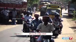 Soil pan turns helmet for Vedaranyam youth