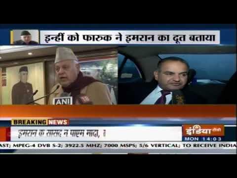 An Exclusive interview With Pakistani MP Ramesh Kumar Vankwani On Pulwama