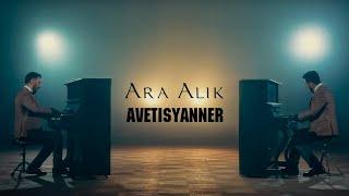 "Ara Alik Avetisyanner - Axper unem PREMIERE 2018 [Official Video]  Ара Алик Аветисяннер ""АХПЕР УНЕМ"""