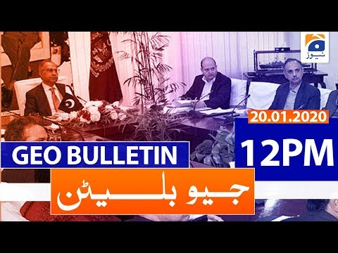 Geo Bulletin 12