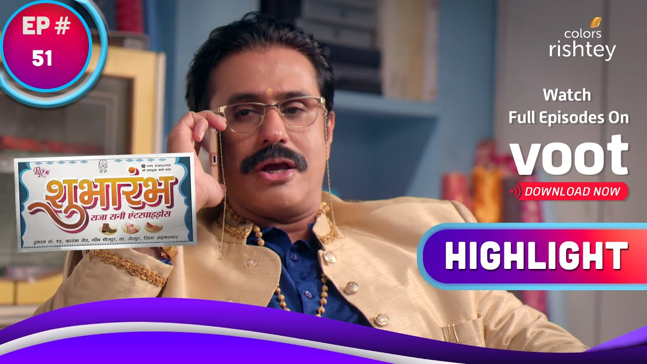 Shubharambh | शुभारंभ | Raja's Big Blunder!