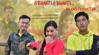 NEW HAJONG SONG 2021 || O BHANTI O BHANTI NEW VIDEO SONG ||