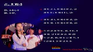 JI_ M WU-S  (Lisu Praise & Worship Song)