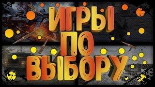 НОВЫЙ КОМПЬЮТЕР ◘ ПРОВЕРКА СТРИМА ◘  ВЫБОР ИГРЫ НА СТРИМЕ GEOMETRY DASH БЕЗ ЛАГОВ!!! ШОК !!!!