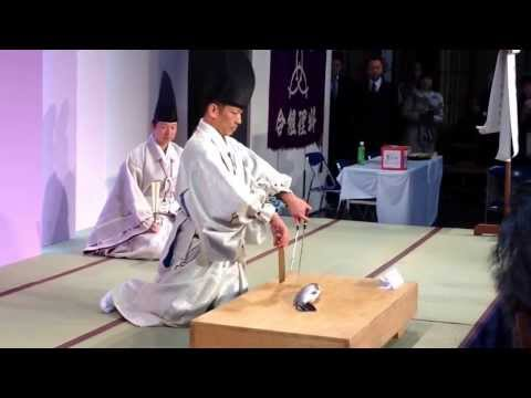 Japanese sacred ceremony to prepare fish for emperor.