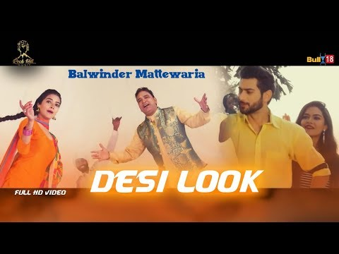 Desi Look (Full Video)  Balwinder Mattewaria | Latest Punjabi Songs 2018 | Rock Hill Music
