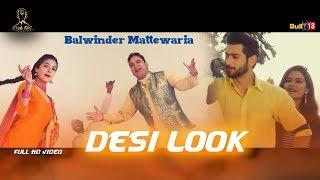 Desi Look (Full ) Balwinder Mattewaria | Latest Punjabi Songs 2018 | Rock Hill Music