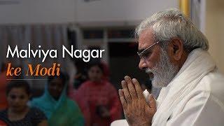 ScoopWhoop: Malviya Nagar Ke Modi